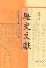 中国書店新書報(060)