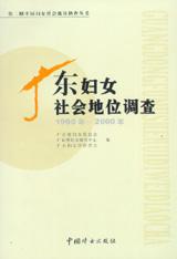中国書店新書報(084)