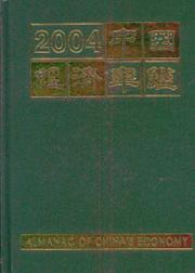 中国書店新書報(086)