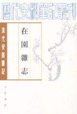中国書店新書報(093)